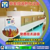 碱式氯化铜微波干燥设备 碱铜微波烘干设备