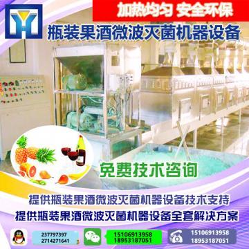 乳胶床垫烘干设备
