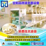 供应荞麦微波干燥设备|微波荞麦干燥机|农副产品微波干燥设备