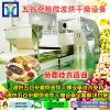 定制各种规格包装食品微波杀菌机 真空包装熟食微波杀菌设备